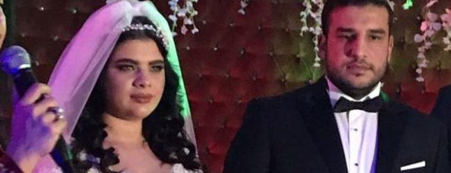 Damla Ersubaşı evlendi