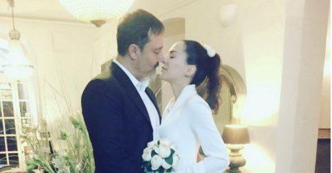 Dilara Gönder evlendi!