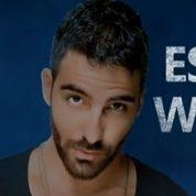 eser-west